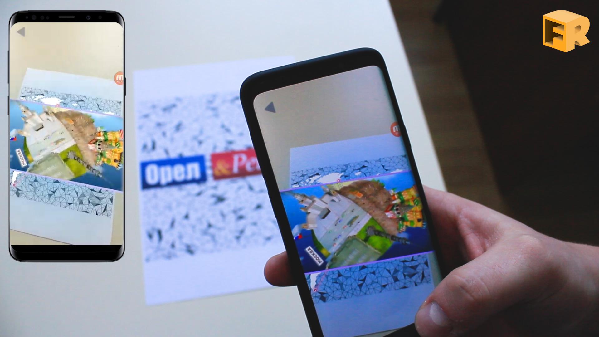 Разработка приложения «Орел и Решка»
