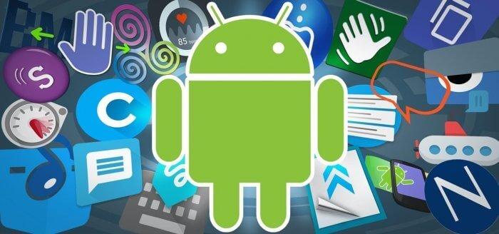 Как создать приложение на Андроид?