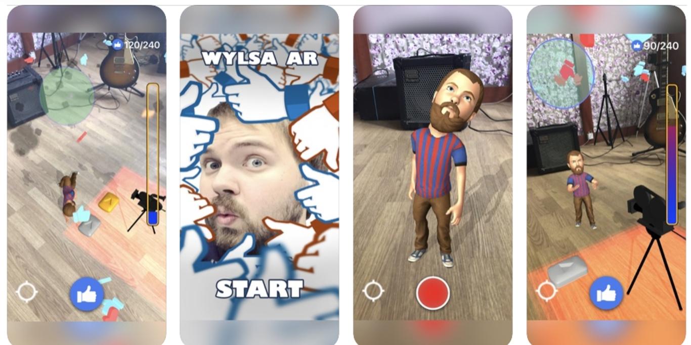 Одно из наших приложений – WylsaAR